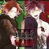 Diabolik Lovers 「愛の檻」Ayato/Laito Sakamaki