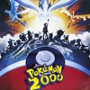 That Movie, These People - Pokemon 2000: The Power of One