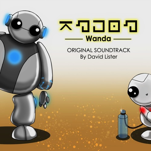 Wanda : A Beautiful Apocalypse (OST)
