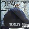2pac - I Need 2pac (DJ Chop Up)