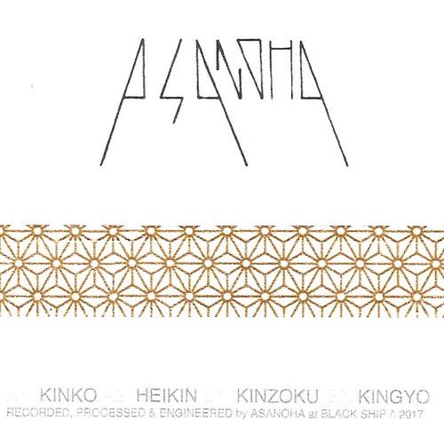 Asanoha - 01 - Kinko