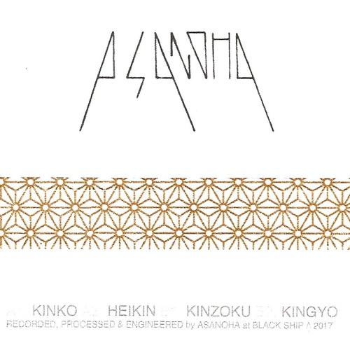 Asanoha - 03 - Kinzoku