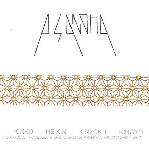 Asanoha - 04 - Kingyo