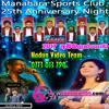 51 - MATHAKAYAN OBE - videomart95.com - Chamara Weerasinghe