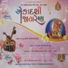 Dharmakuvar Ghanshyamji