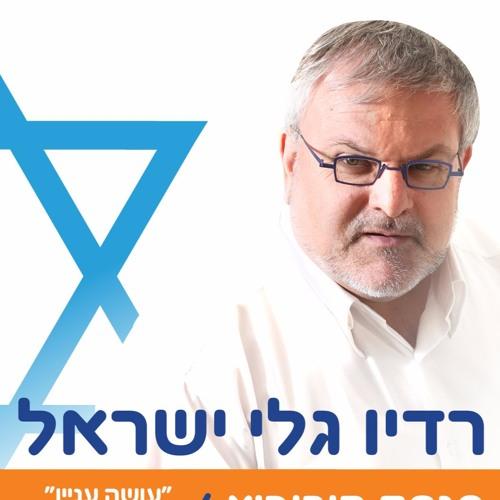 מנחם הורוביץ בתכנית מיוחדת ליום הזיכרון עם בוגי יעלון