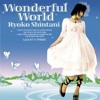 Hurricane Mixer (ハリケーンミキサー) - Ryoko Shintani (新谷良子)