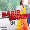 Ghum  By Habib Wahid