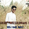 AARESUKOBI-PARESUKUNNANU-HARI-2K17-SONG-[OLD-IS-GOLD]-MIX-MASTEAR-BY-DEEJ-NANI-SMILY