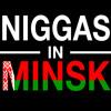 AR$N & K-REEM - Niggas In Minsk