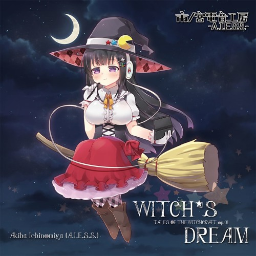 Witch's Dream -TALES OF THE WITCHCRAFT op.1- *Album Demo*