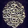 Al-Fajr [89]  سورة الفجر - المصحف المعلم - ردد خلف القارئ خليفة الطنيجي
