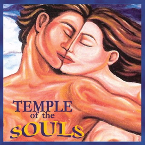 2017 - Temple of the Souls