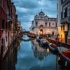 Caffè Concerto Strauss - Venezia, la città dell'amore