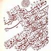 Al-Ghashiya [88] سورة الغاشية - المصحف المعلم - ردد خلف القارئ خليفة الطنيجي