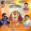 AAI MAZI MAULI SHANTESHWARI(RAJ SUTAR)DJ UMESH KALHER