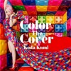 Koda kumi - One more time,One more chance