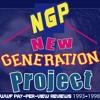 D-Generation X IYH