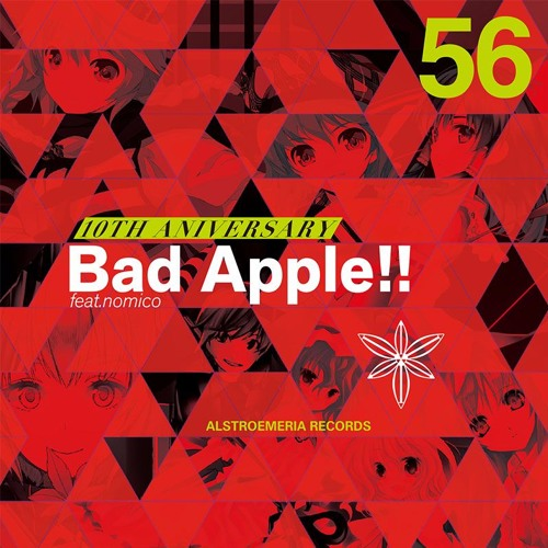 ARCD0056 / 10th Anniversary Bad Apple!! XFADE DEMO
