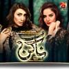 Ishq Khudaya - Naagin