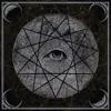 EX EYE - Xenolith; The Anvil