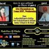 Pushpa Ji With Sohan Singh Khalsa On Chetna Ke Suraj Karantikaari Guru Ravidass Ji ( Part 2 )