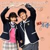 응급실 by 이지 (쾌걸춘향 Sassy Girl Chun Hyang OST)