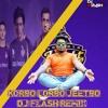 Korbo Lorbo Jeetbo ( Kolkata Knight Riders ) Dj Flash Remix