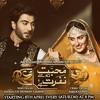 Mohabbat Tumse Nafrat Hai -OST- I- GEO Darama Tital Song -I
