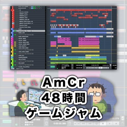【VOCAL TRANCE】Cold Knife feat. 雪歌ユフ(AmCr48時間ゲームジャム)