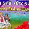 Gujarati mp3 songs (Shokh Kariya Moj Kariya)