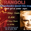 C.Ramchandra Special Film Songs- Rangoli- DD National @ 8 am- 7th May 17