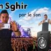 Mazouzi Sghir 2017 - Omri Snapili - Dj Nassim Sghir Mix