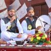Most Beautiful Naat e Shareef Ever By Quadri Brothers Mskq India  in Urdu Maskan Hyderabad India.mp3