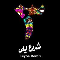 Mashrouu Leila - Abdo (Keybe Remix)
