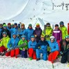Jonathan Ballou's Where Will Skiing Take You: 2 Days with APUL mp3