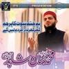Hassaan Shahid Rampuri Zikerey Aqa Say Sena Audio MP3