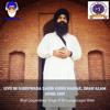 02 - Bhai Gagandeep Singh Sri Ganga Nagar Wale - Inhi Ke Kirpa - Ke Sajhe Hum Hai