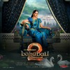 Download Hamsa naava - Baahubali 2 Mp3