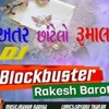 Gujarati mp3 songs(Atar Chantelo Rumal)