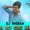 POOR BOY  RAHUL SIPLIGUNJ  DJ SHOBAN  ON THE MIX