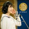 조이 (JOY) - 내게 오는 길 (The Way To Me) [The Liar and His Lover OST Part 9]