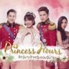 OST Princess Hours Thailand 2017 - (Just Request) ^_^