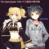 【UTAUカバー】13th the Apocalypse 【Makune Hachi and Yuuma Sekiga】