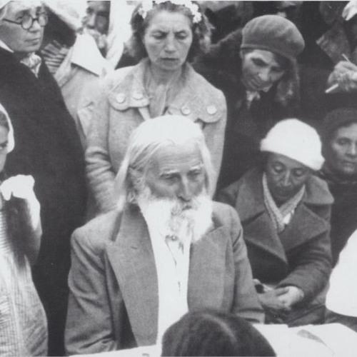 "НБ, ""Сила и живот"" 17 сер. ""Постижимото"" - 1933-1934г."