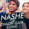 Nashe si Chad gayi (Peter Kay Remix)