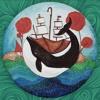 Canozan feat. Deniz Tekin - Transatlantik