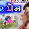 Gujarati mp3 songs(Amar Prem)