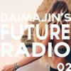 Future Music Radio #02