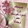 Download نغمة 4 - أغنية برنامج فن الحياة - مصطفى حسني.mp3 Mp3